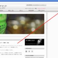 Googleのページランク