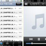 iPhone上で情報が何も表示されていない音楽CD