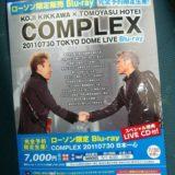 complex復活ライブのブルーレイ発売のチラシ