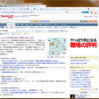 Windows 7でのgdippの表示