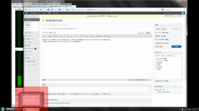 Windows7のタスクバーのポップアッププレビュー