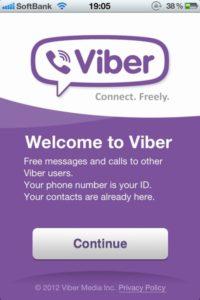 iPhone版Viberの導入:初回起動画面