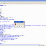 TeraPadの0による浮動小数点数除算エラー