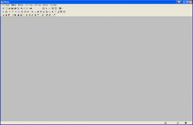 画像編集ソフト・JTrimの初期画面