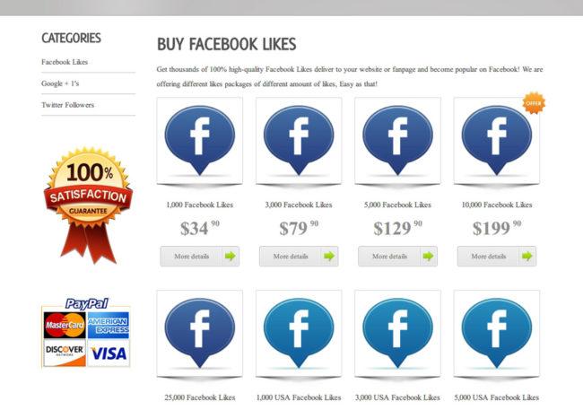 Facebookのいいね!の購入