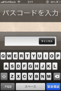 文字列によるパスコードロック