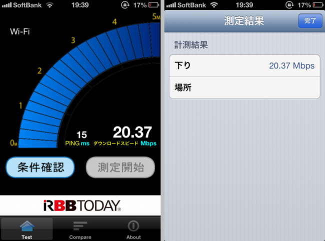 iPhone4で光回線のWi-Fi通信速度