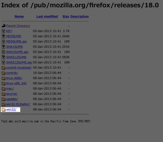 古いバージョンのFirefoxのダウンロード手順1