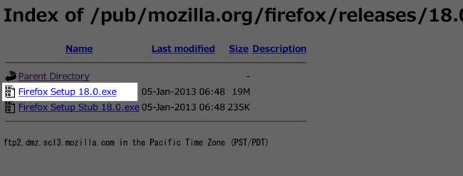 古いバージョンのFirefoxのダウンロード手順4