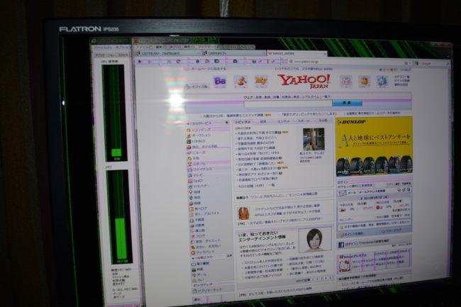 パソコンの画面上に走るノイズ