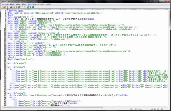 HTMLファイルの内容例