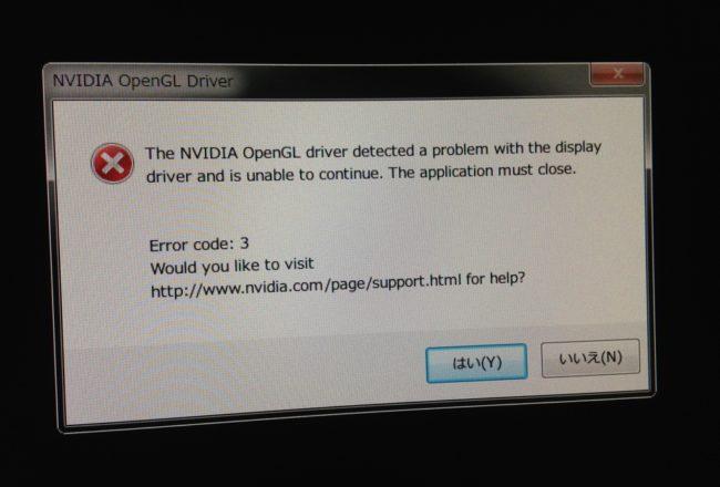 nvidiaのエラーポップアップウインドウ