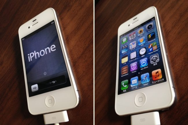 iPhone4をiOS6に戻した状態
