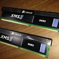 物理メモリ2GBが2つ