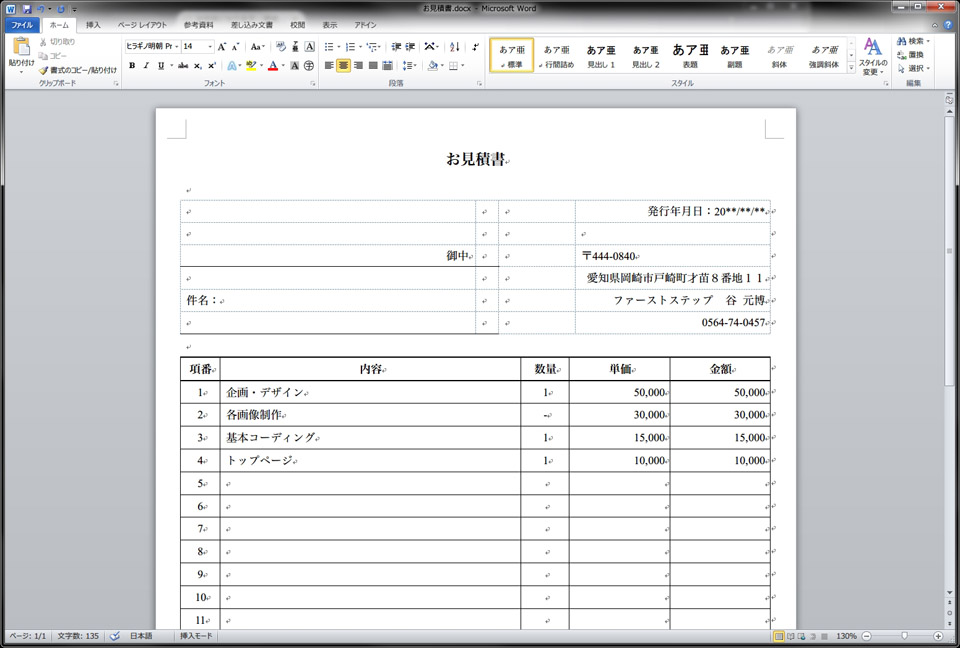pdf excel 変換 acrobat x pro