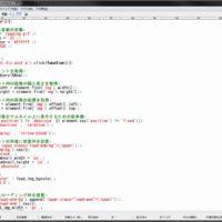 プログラムコードでのコメント行