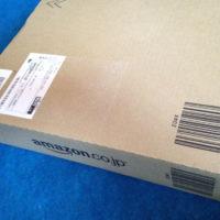 アマゾンアウトレットから届いた箱