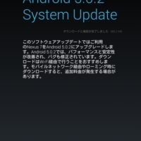 Android5.0.2アップデート通知