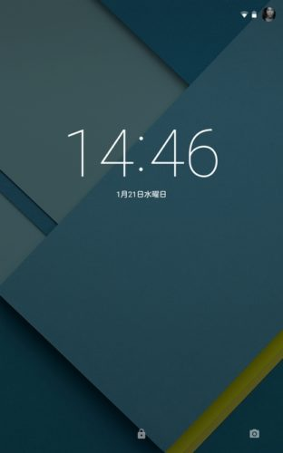 Android5.0.2のロック画面