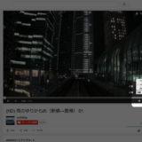 Youtubeの解像度設定
