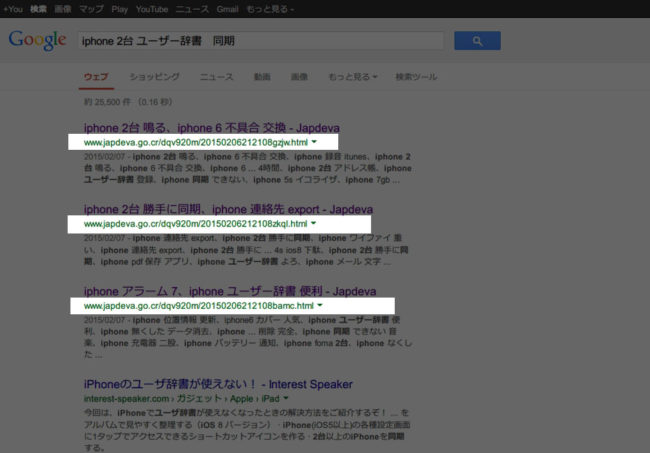 http://www.japdeva.go.cr/dqv920m/