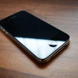 中古のau iPhone4s・ブラック