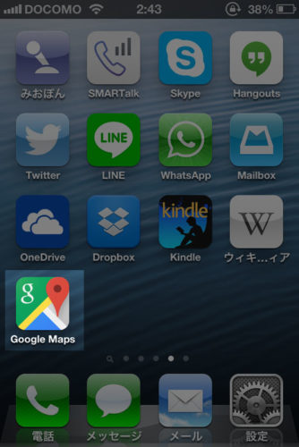 Googleマップアプリのアイコン