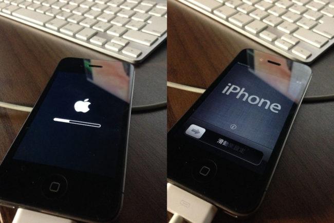 iOS6.1.3にダウングレート中