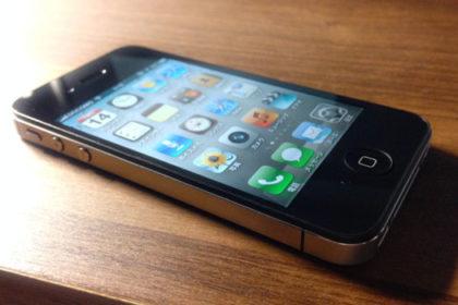 iOS6になったiPhone4s