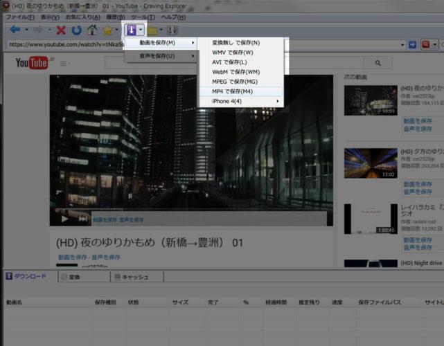 動画のファイル形式を選択