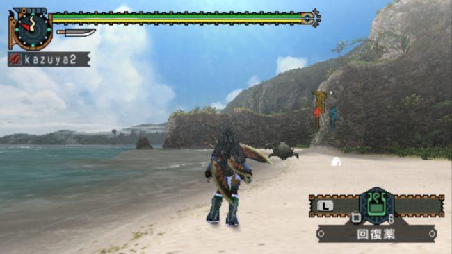 PSPの画像をフルHD表示