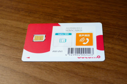 イオンモバイルのSIMカード