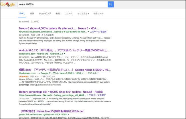 4000%で検索